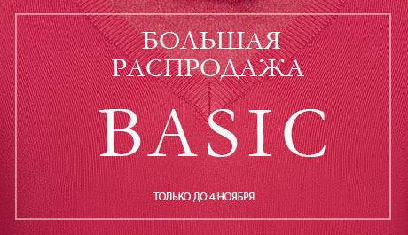 Basic-main