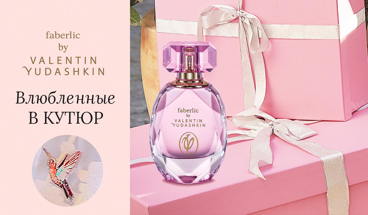 Yudashkin-Rose-2 copy