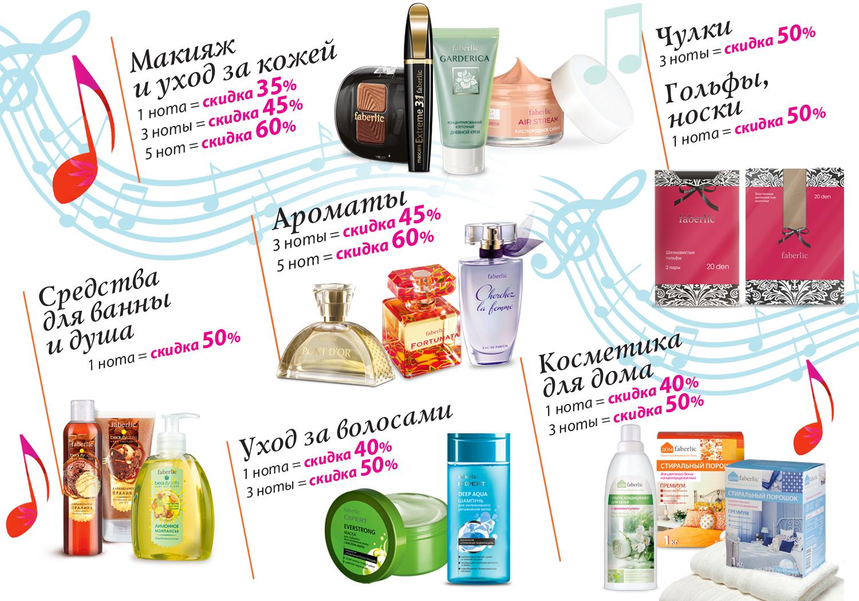 Estafela-leta-products-2