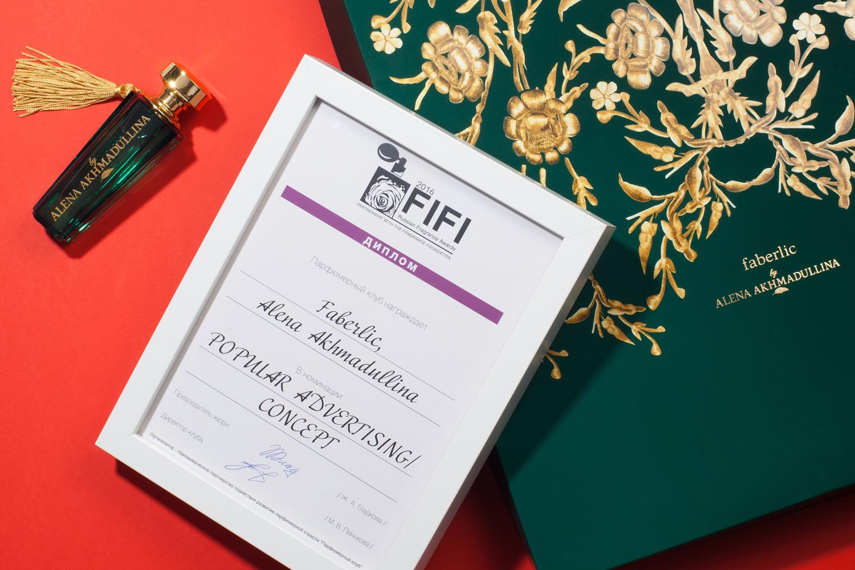 Fifif-2016-Akhmadullina