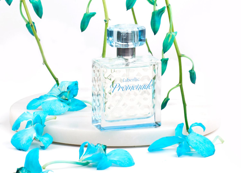 Promenade-aroma